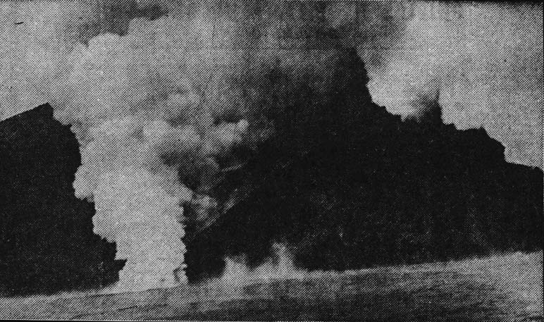 Stromboli 1971